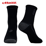Running Socks Sweat-wicking / Soft / Wicking Protective Running Men's Others Other