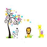 Animals Tiger/Owl  Wall Stickers Botanical / Florals / Landscape Wall Stickers Plane Wall Stickers,pvc 60*90cm