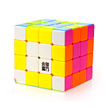 Magic Cube IQ Cube Yongjun Four-layer Speed Smooth Speed Cube Magic Cube puzzle Rainbow ABS