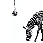 Removable New Fashion Zebra Wall Art Wall Stickers PVC Wall Decals