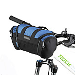 Roswheel® Bicycle Bag Bike Accessories Mountain Bike Handlebar Bag Cycling Front Basket