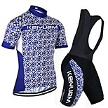 KEIYUEM®Others Unisex Short Sleeve Spring / Summer / Autumn Cycling Clothing bib suits/ Breathable Quick Dry#2