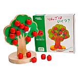Wooden Tree Magnetic Toys, Baby Blended, Children's Educational Toys