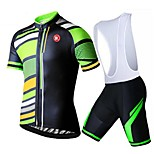 KEIYUEM®Others Short Sleeve Spring / Summer / Mountain Bike Cycling Clothing Bib Sets for Men/Women/ Breathable#39