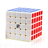 Magic Cube IQ Cube Yongjun Five-layer Speed Smooth Speed Cube Magic Cube puzzle White ABS