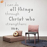 AYA™ DIY Wall Stickers Wall Decals, I Can Do All Things Bible Verse PVC Wall Stickers