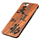 Back Cover Ultra-thin / Other Word/Phrase Wooden Hard Chinese Style,Chinese CharactersCase Cover ForApple iPhone SE/5s/5