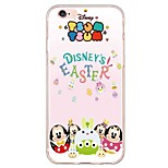 iPhone 6s Plus/6 Plus / iPhone 6s/6 TPU Cartoon Back Cover Soft