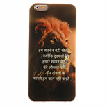 Lion Pattern TPU + IMD Material Phone Case for iPhone 6S Plus/ 6 Plus/6S/6