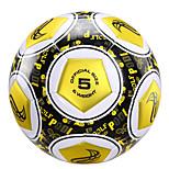 Soccers(Dourado,TPU)