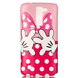 The New Bow Painted Patterns TPU Soft Case Phone Case For LG K4/K8
