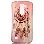 The New Pink Campanula Painted Patterns TPU Soft Case Phone Case For LG K4/K8