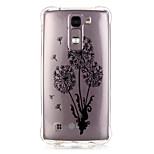 TPU Material Dandelion Pattern Bronzing Phone Case for LG K10/K8/K7
