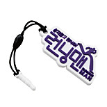 Running man LOGO Mark Phone Dust Plug