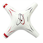 HuanQi 898B HuanQi 898B Parts Accessories RC Quadcopters White ABS