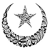 Islamic Moon Star Vinyl Wall Sticker Arabic Wall Decals For religious