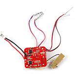 SYMA X5SW SYMA Partes y Accesorios RC cuadricóptero Rojo Metal