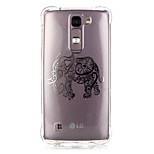 TPU Material Elephant Pattern Bronzing Phone Case for LG K10/K8/K7