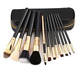 12 Zipper Bag Make Up Brush Makeup Brush Set-Random Delivery