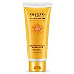 Fashion Nature Waterproof Sunscreen Concealer Cream Face Body UV SPF30 Whitening Sunscreen 80ml