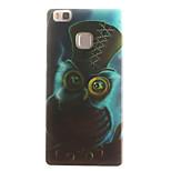 Owl Painting Pattern TPU Soft Case for Huawei Ascend P9 Lite P9Mini/ P8 Lite P8Mini