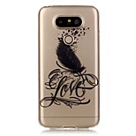 Hollow High Permeability LCVE Feathers Pattern TPU Soft Case Phone Case For LG G5/K5