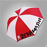 Northern Fleet Animation Around Umbrella Folding Umbrella Sunny Umbrellas Sauce Piece - Fleet B