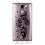 Back Pattern Dandelion TPU Soft Luxury Bronzing Case Cover For LG LG K10 / LG K8 / LG K7
