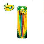 Painted Children Music / Crayola Children'S Painting Brush 4 Set Brush Brush Painting Tools