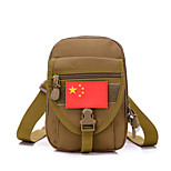 5 L Backpack Multifunctional Army Green Nylon