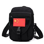 5 L Shoulder Bag Multifunctional Army Green Terylene