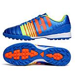 ailema Homme Football Baskets Printemps Coussin / Antiusure / Respirable Chaussures Vert / Rouge / Bleu 33-44