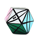 Toys Yongjun® Magic Cube / Puzzle Toy Alien Professional Level Magic Toy Smooth Speed Cube Magic Cube puzzle Black / White / Pink Plastic