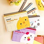Creative Cartoon Animals Coil Notebook Schedule Plan
