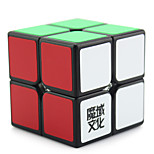 Toys Yongjun® Magic Cube 2*2*2 Professional Level Magic Toy Smooth Speed Cube Magic Cube puzzle Black / White / Pink Plastic