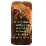espalda IMD Animal TPU Suave Cubierta del caso para Motorola Moto G