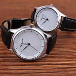 Couple's Casual PU Leather Quartz Watch