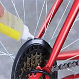 WEITU Fixed Gear Bike Bike Lubricants Steel Durable