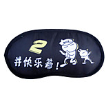 Cartoon Relieve Eye Ice Feeling Fatigue Sleep Goggles Random Colors