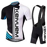 KEIYUEM Cycling Clothing Sets/Suits / Bib Shorts / Jerseys Unisex BikeBreathable / Quick Dry / Dust Proof / Wearable / Compression / Back