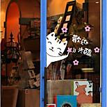 Welcome To Shop Cartoon Cat Sliding Glass Door Sticker Cartoon Wall Surface Waterproof Wall Decals