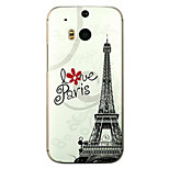 Back Ultra-thin Cartoon PC Hard Case Cover For HTC HTC M8 HTC M8