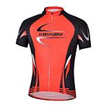 KEIYUEM Bike/Cycling Jersey + Shorts / Tops Women's / Unisex Short SleeveWaterproof / Breathable / Quick Dry / Rain-Proof / Waterproof