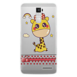 Cartoon Painting  TPU Soft for OPPO R7s Plus(Q deer)
