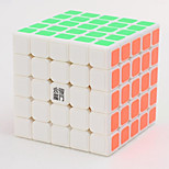 Yongjun® Magic Cube 5*5*5 Speed / Professional Level Smooth Speed Cube White Plastic Toys