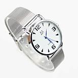 Men's Casual Analog-Digital Quartz Mechanical Alloy Strap High-grade Mesh Belt Shock Resistant Watch
