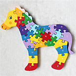 Children'S Toys, Wooden Toys, 26 English Letters, Numbers, Wooden Puzzles, Puzzle Pieces, Puzzles, Intellectual Toys