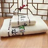 Jacquard Short Bamboo  Fiber Gift Boxes Set Of Towels
