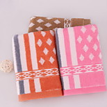 Pure Cotton Jacquard LingXingKuai Bar Towel