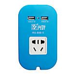 Portable Color USB Power Outlet Socket Smart Charging Dock Charger(Random Colors)